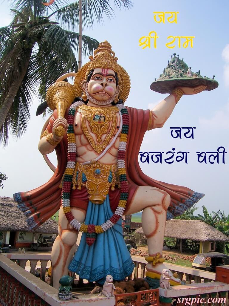 Hanuman_Statue_In_Haladiagada_Kendrapada-hindu-god-image