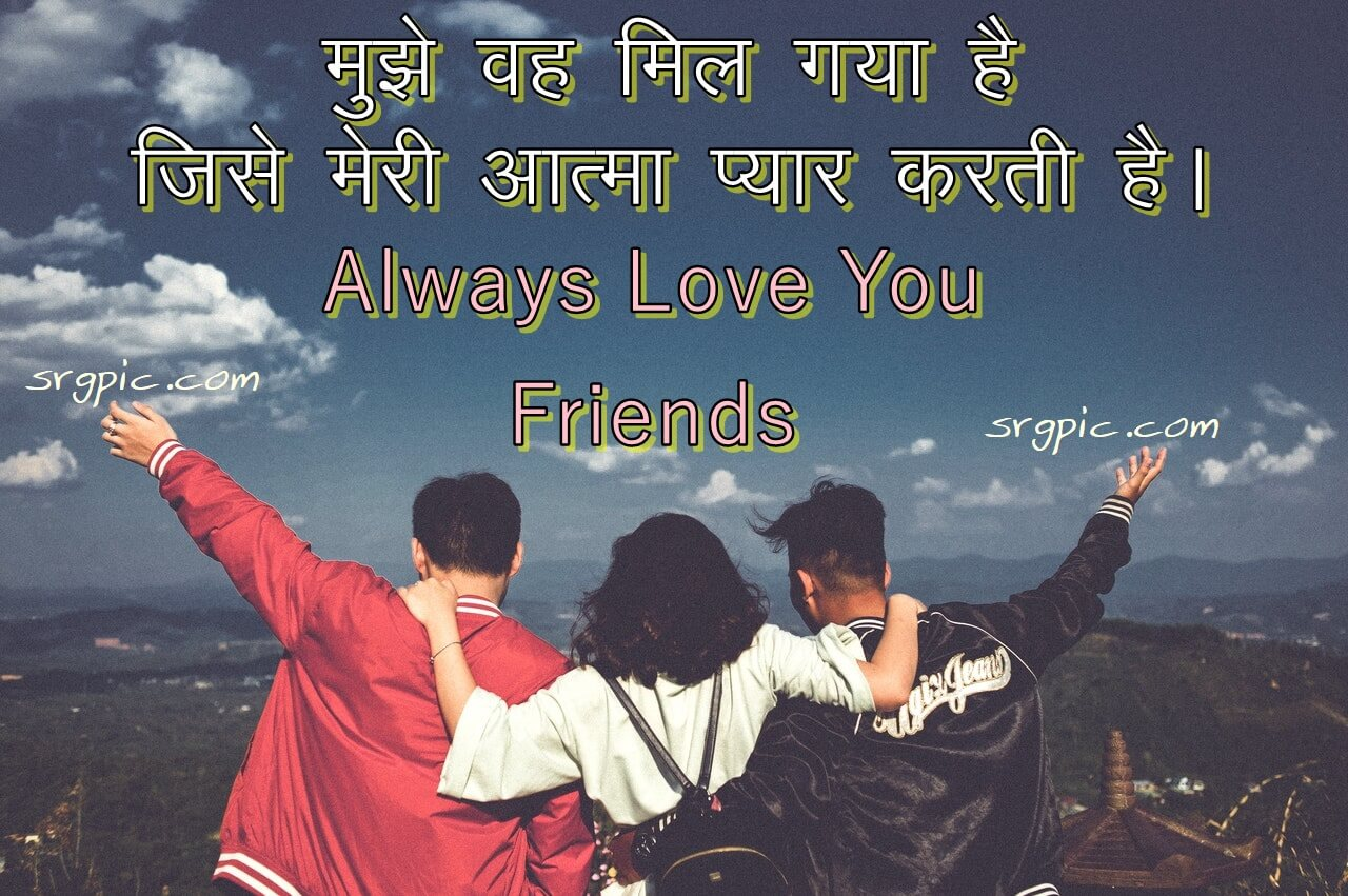 miss-you-jaan